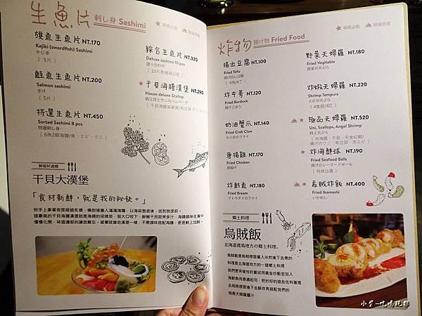 海繩日料咖啡MENU (9)36.jpg