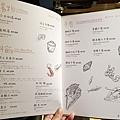 海繩日料咖啡MENU (10)32.jpg