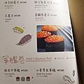 海繩日料咖啡MENU (12)7.jpg
