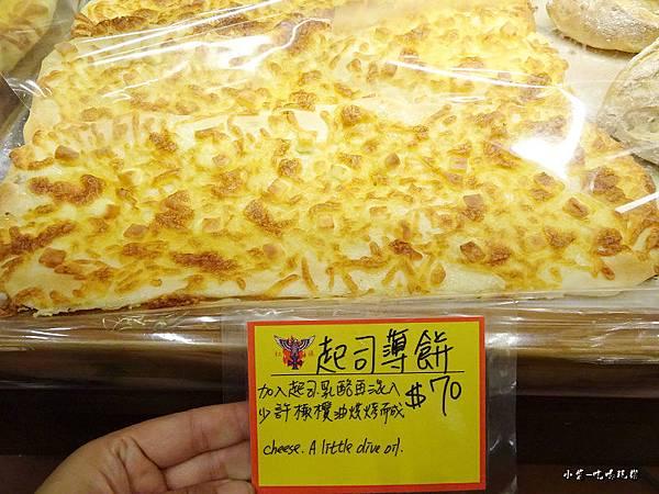 起司薄餅31.jpg
