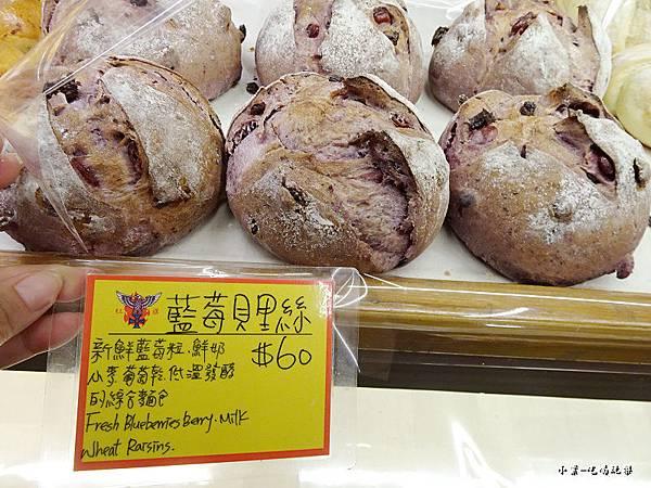 藍莓貝里絲 (7)28.jpg