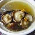 香菇雞湯 (1)33.jpg