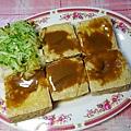 麻醬臭豆腐 (1)36.jpg
