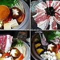 元氣牛肉鍋-.jpg