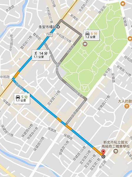 元氣の 老爹-永安市場.JPG