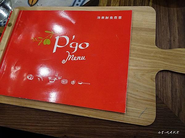 沛果鮮食煮意menu (1)