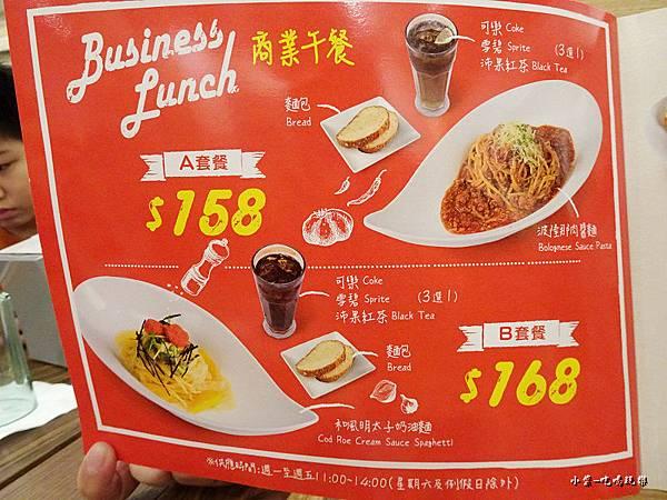沛果鮮食煮意menu (2).jpg