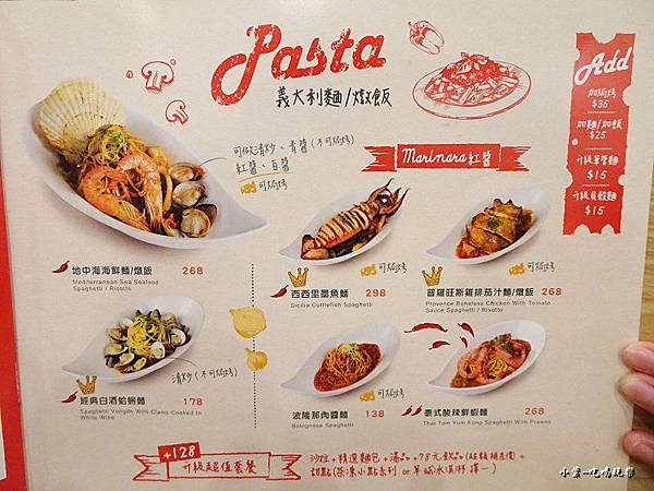沛果鮮食煮意menu (3).jpg