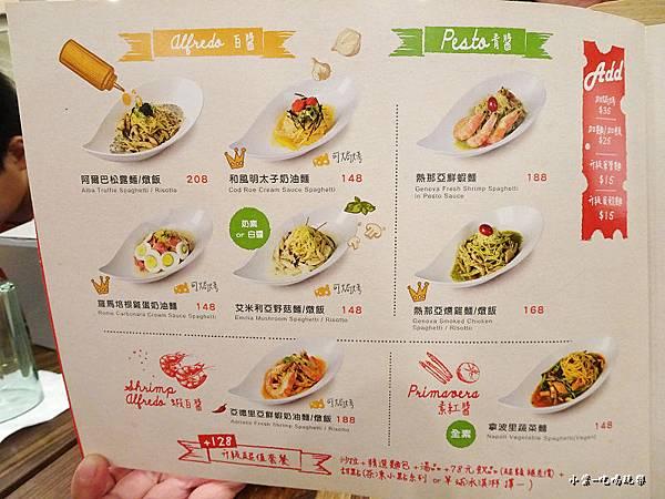 沛果鮮食煮意menu (4).jpg