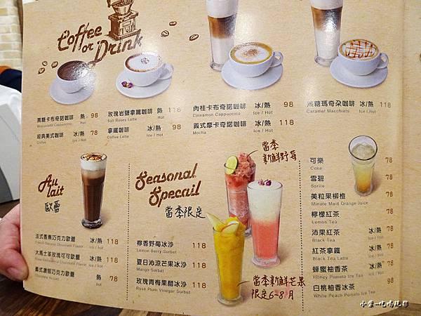 沛果鮮食煮意menu (6).jpg