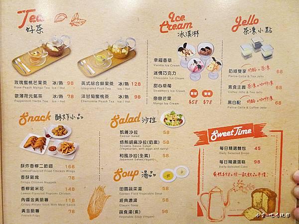 沛果鮮食煮意menu (7).jpg