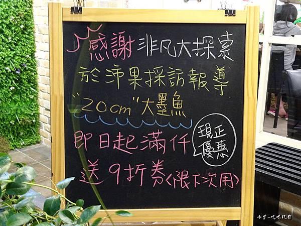 板橋-沛果鮮食煮意 (15)9.jpg