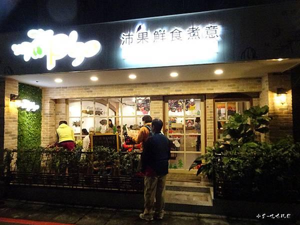 板橋-沛果鮮食煮意 (32)14.jpg