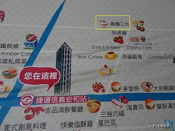 食在信義餐廳地圖 (1)24.jpg