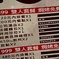 鬍子叔叔2017-10月菜單 (5)30.jpg