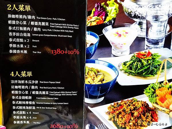 泰酷泰國料理 菜單 (2)28.jpg
