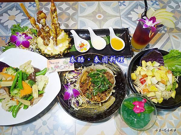 泰酷泰國料理 菜單 (3)29.jpg