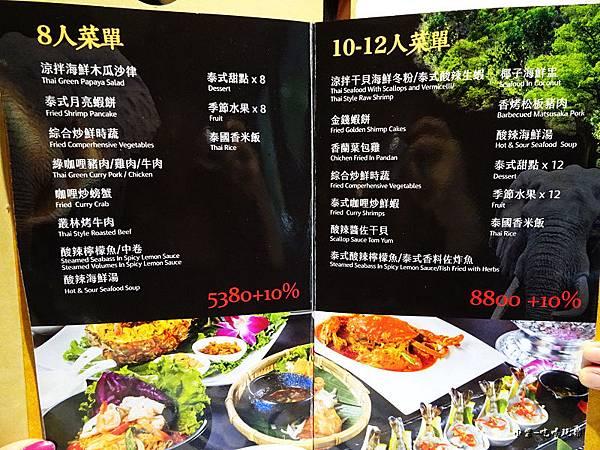泰酷泰國料理 菜單 (5)31.jpg