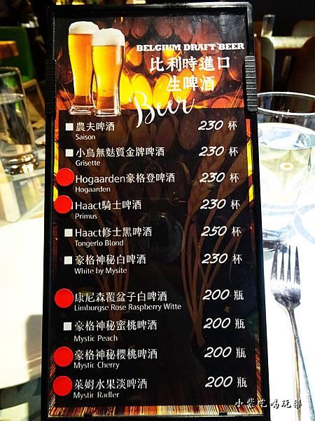 泰酷泰國料理 菜單 (6)7.jpg