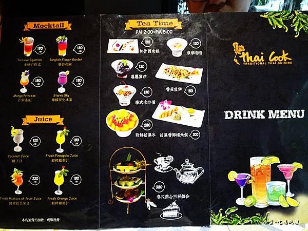 泰酷泰國料理 菜單 (8)32.jpg