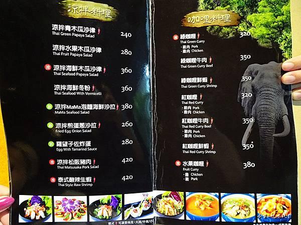 泰酷泰國料理 菜單 (11)23.jpg