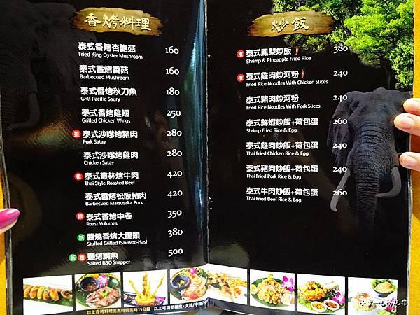 泰酷泰國料理 菜單 (14)26.jpg