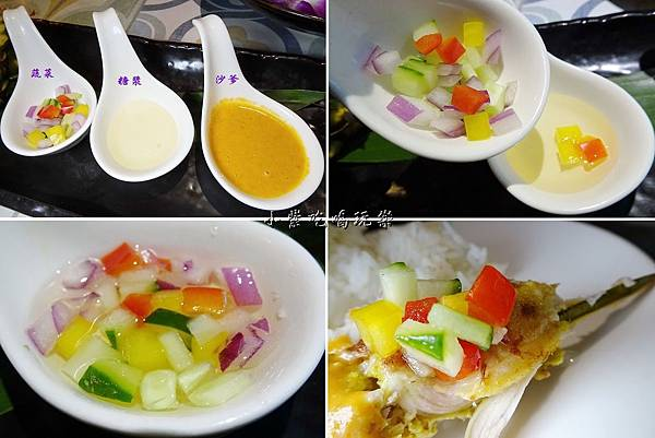 糖漿蔬菜.jpg