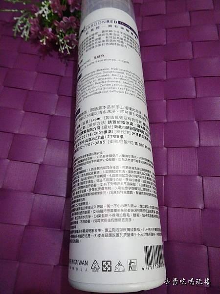 FIN紅紫控絢彩染髮菁露  (2)1.jpg
