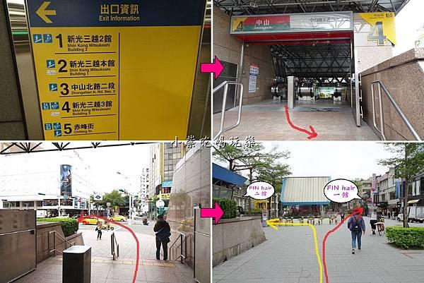 中山站-4號出口.jpg