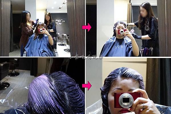 染髮.jpg