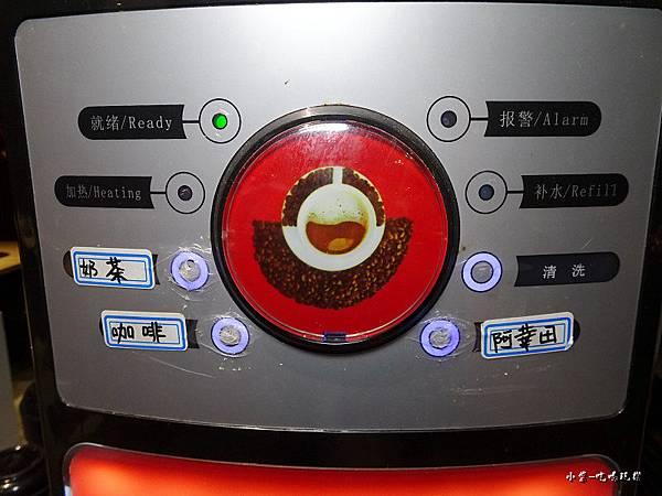 小琉球燒肉王30.jpg