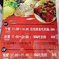 小琉球燒肉王76.jpg