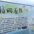 望海亭 (4)3.jpg
