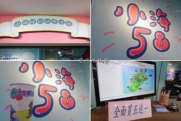 小海58-買5送.jpg