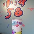 小海58飲料店 (4)4.jpg