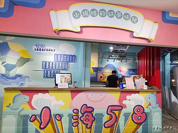 小海58飲料店 (9)9.jpg