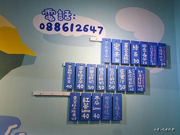 小海58飲料店 (10)1.jpg