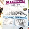 小海58飲料店 (17)1.jpg