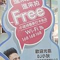 小海58飲料店 (18)2.jpg