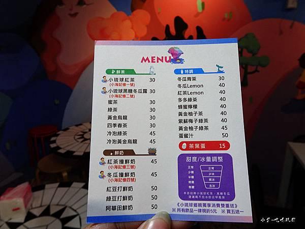 小海58飲料店 (19)5.jpg
