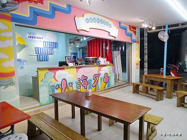 小海58飲料店 (21)6.jpg