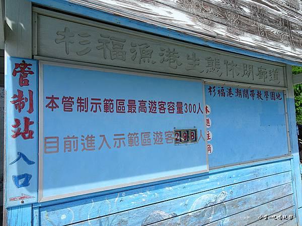 杉福生態廊道3.jpg