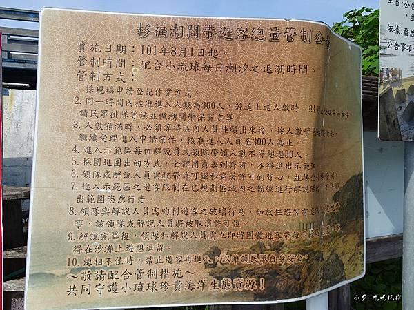 杉福生態廊道35.jpg