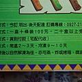 東三寶雙糕潤  (2)3.jpg