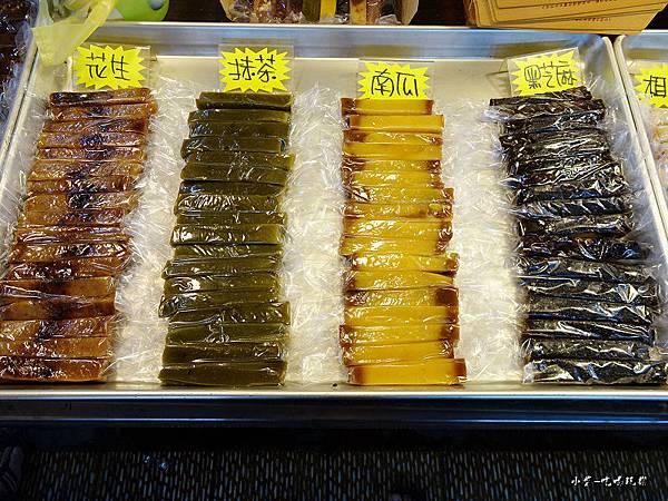東三寶雙糕潤  (4)5.jpg