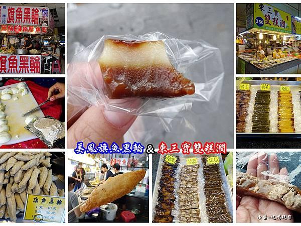 東港漁市美食0.jpg