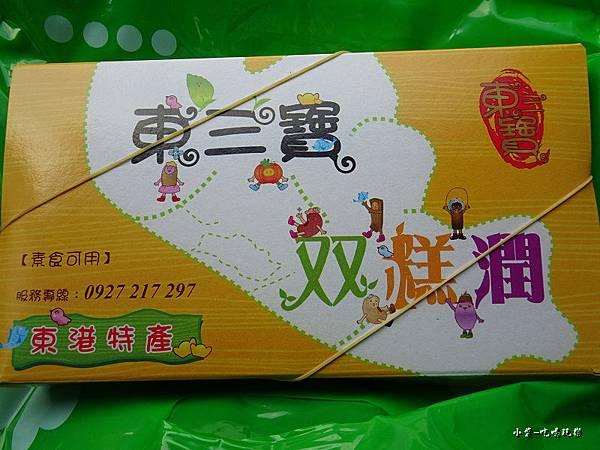 東三寶雙糕潤外盒0.jpg