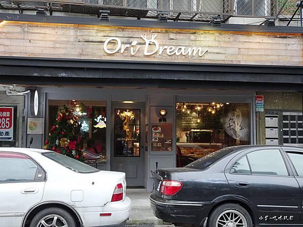 Oridream Food歐維聚 (7)12.jpg
