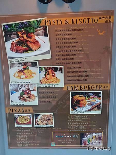 Oridream Food歐維聚 (10)0.jpg