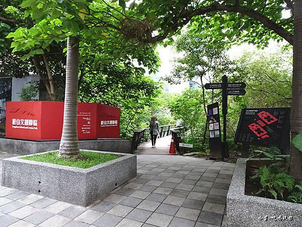 松山文創園區 (2)28.jpg